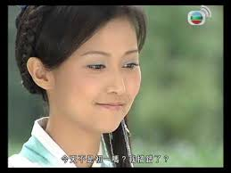 dian yu fan yun by