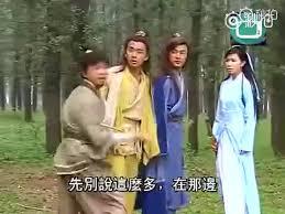 kazuo yamazaki and guo xianni